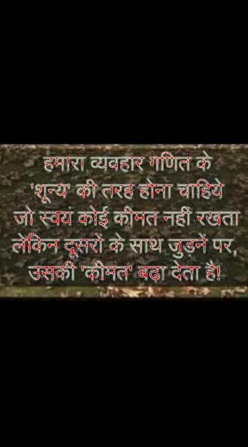 Best Hindi Quotes #hindiquotes #bestquotes