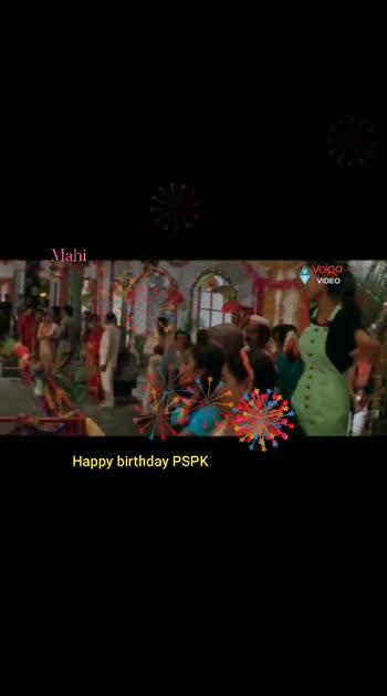 #HappybirthdayPSPK #HappyHappy#birthdaylu #Suswagatham