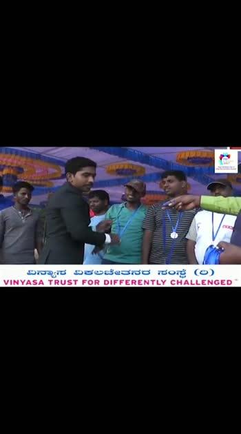 vinyasa trust