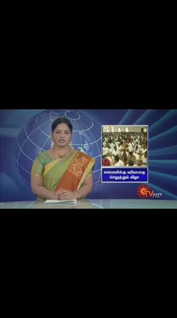 #news  #tamilnews