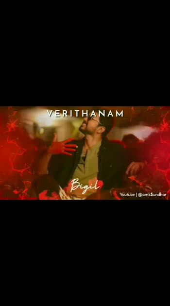#verithanamsong #bigil_verithanam #thalapathy63 #bigil #verithanam