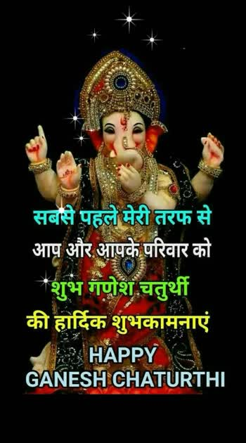 #ganesha #happy ganesha