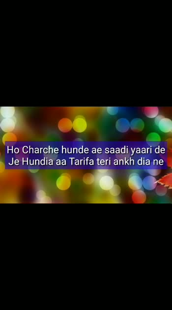 #masterpiece #gurlej_akhtar #punjabi-beat #textgram