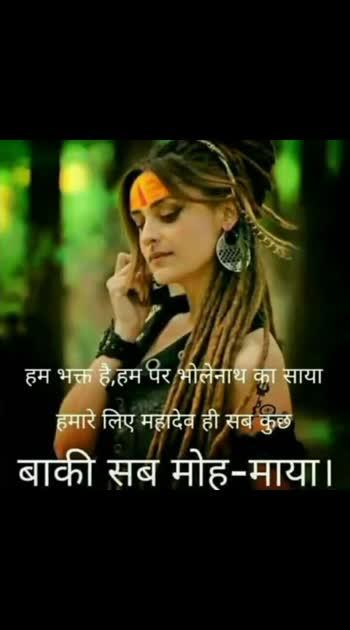 #mahadev_ke_pujari #mahadev_ke_diwane__ #jay_mahakaal #jay_shree_mahakaal