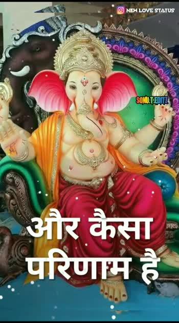 #ganeshchaturthi #ganpatibappamoriya #ganeshchaturthi #ganpatibappa