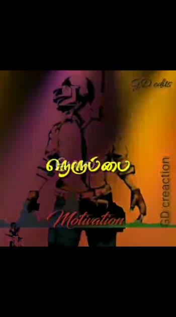 #tamilquotespage #tamilquotes #tamil @vasanth1035