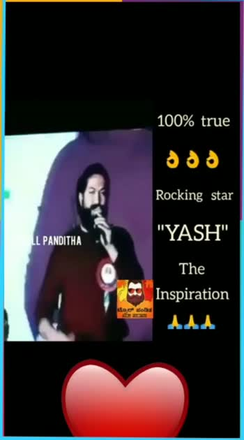 #reality-of-life #yashboss #pleasecomment