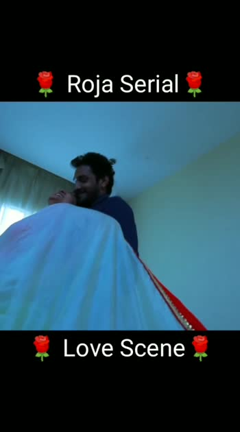 Roja serial love scene #suntvserial #lovescene #whatsappstatustamil #tamilserial #rojaserial