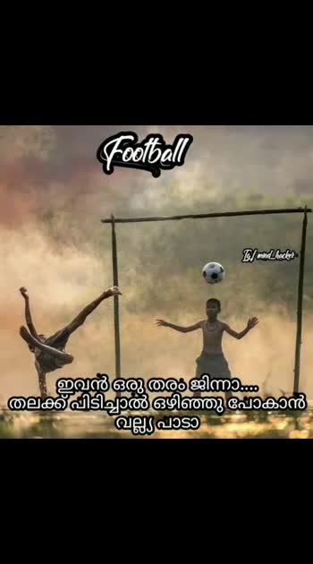 Football ⚽ #football