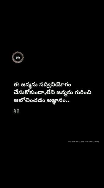 Telugu writer