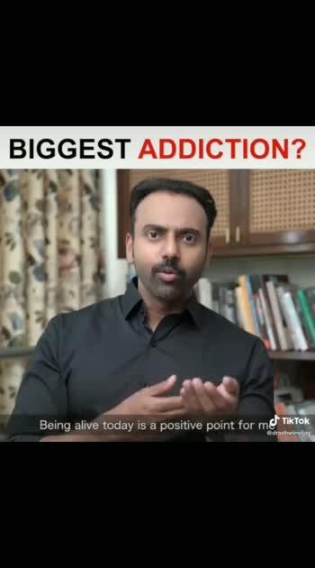 Biggest addiction