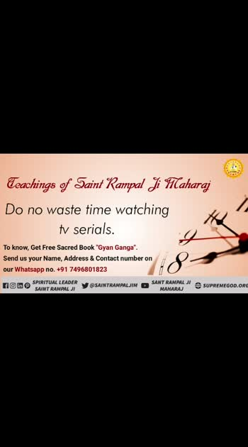 @Sa_news_channel    If we take preaching from a complete saint, then we can be swans of Satlok.  Eating eggs and meat is a great sin.  Do not forget to drink alcohol or beer, nor drink any.  Taking or giving dowry is like poison   @SANews @SANewsChannel @SaintRampalJi  @KabirisGod  @Kabir_is_God  @SupremeGod  @SpiritualSaintRampalJi