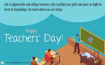 Happy Teachers day!  The guru is the other eye. He clarifies your path and gives you the light to go ahead. Let us today remember and appreciate all the teachers, who clarified our path and gave us light in form of knowledge, to reach where we are today.   To know more about Param Pujya Dada Bhagwan's perspective about teachers & knowledge given by them, please click on: https://blog.dadabhagwan.org/latestupdates/happy-teachers-day-2019/   #teacher #teachersofinstagram #teacherlife #school #education #teachersfollowteachers #teachers #teaching #student #english #learning #iteach #teachersofig #classroom #students #love #backtoschool #teach #s #iteachtoo #children #kids #teachergram #teacherstyle #class #ingles #ingl #fun #summer #bhfyp