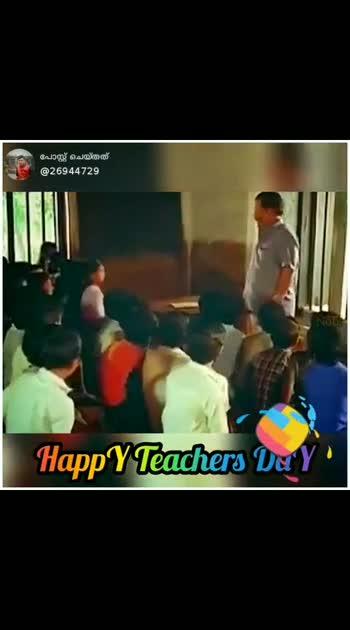 #happyteachersday #haha-tv #itsforyou #myfeed