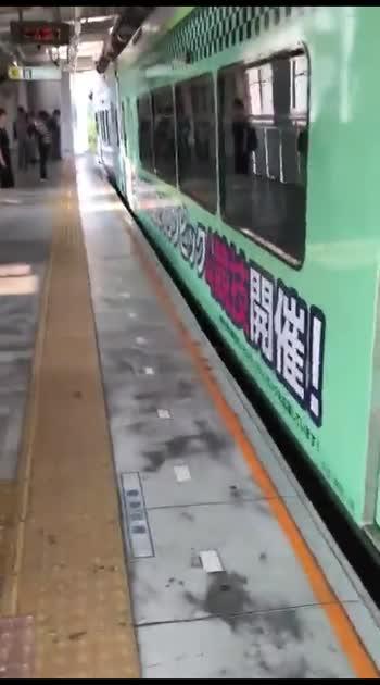 TRAIN TRAIN TRAIN TRAIN TRAIN   பாருங்கள் நண்பர்களே... அருமை அருமை அருமை அருமை அருமை