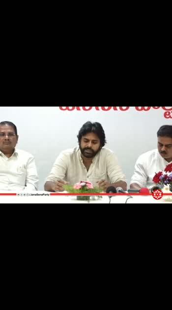 pawan anna speach in PAC meeting