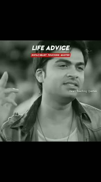 advice....