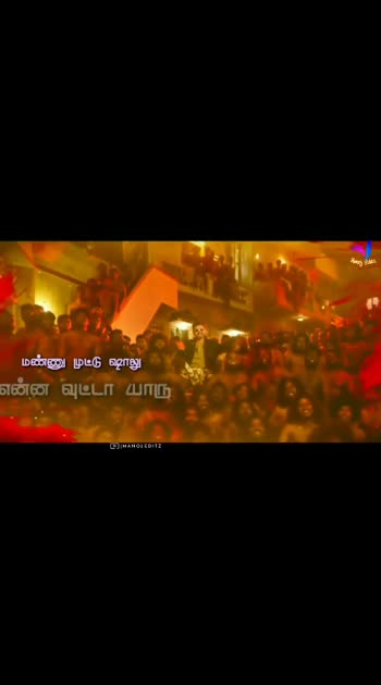 #tamillyricsstatus #vijay #thalapthy_vijay #verithanam