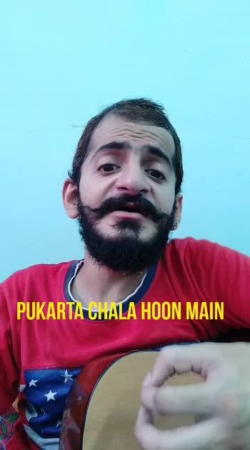 Pukarta Chala Hoon Main #old-hindisong #mohammedrafi #roposostar #singingstar