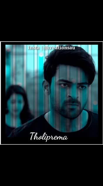 #tholiprema-varuntej-raasikhanna  #varuntej