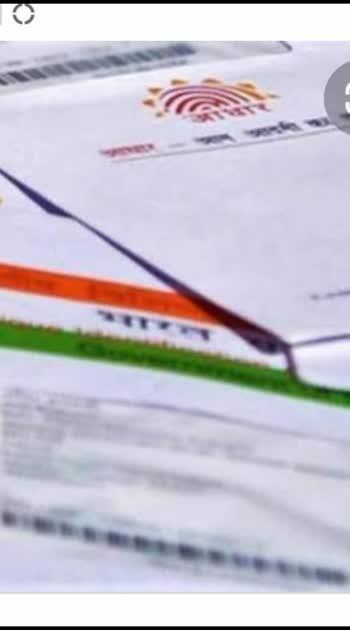 UIDAI नें आधार अपडेशन मे बदले कुछ नियम