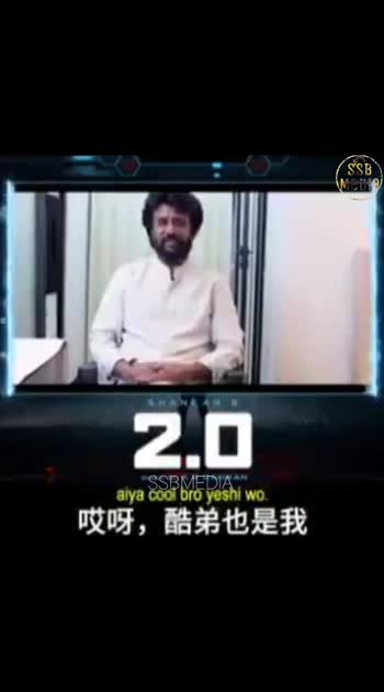 #Thalaivar Speaking in Chinese To Promote #2point0 For China Release