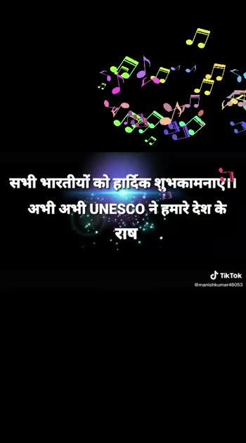 #india #india #india
