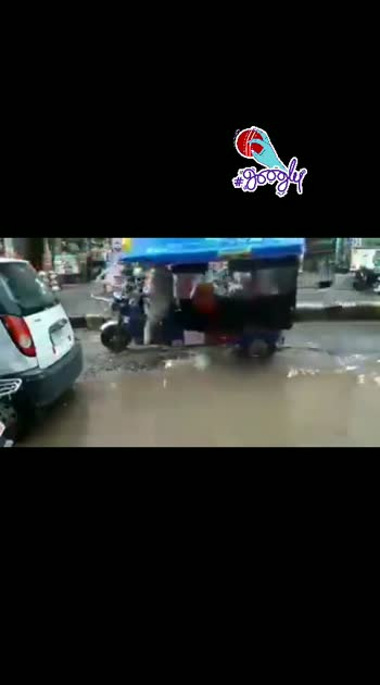 Auto Rickshaw fell in running due to potholes.... Ayyo Papam.... #news #newschannel #becareful #accident #dailynews