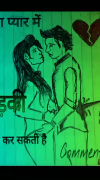 Pyar Pyar Pyar