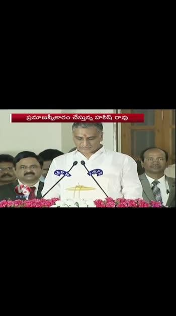 #harishrao #minister #telanganapolitics #trs_party