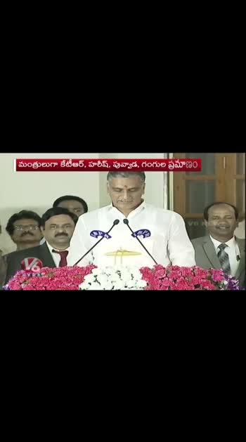 #harishrao #minister #trs_party #telanganapolitics