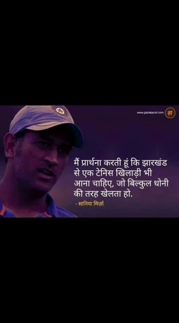 #sports #sports channel