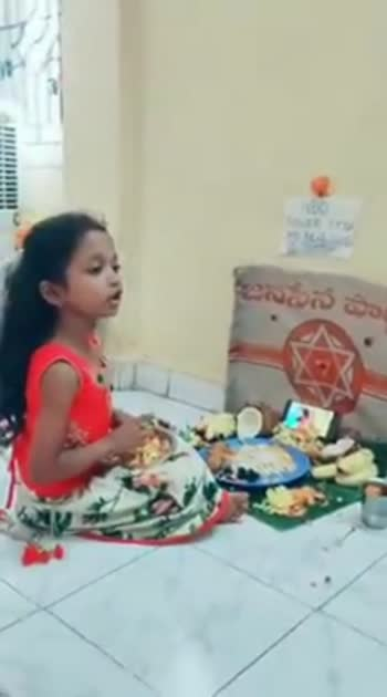 #pavankalyanfan