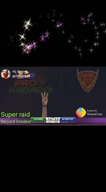 #pardeepnarwal #kabaddi #vivoprokabaddi #vivopkl7 #kheloindia
