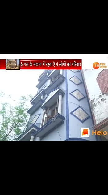 This house is constructed in 6 Square yards only in New Delhi  See this video clip
