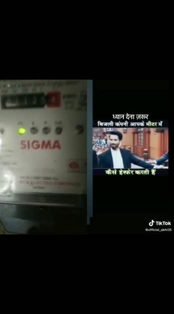 #shahidkapoor  #yamigautam #shraddhakapoor #battigulmeterchalu