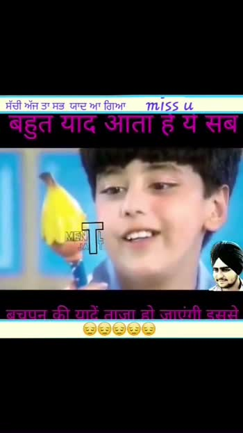 #bachpan #missthosedays #childhoodshows #staystrong #behappy #behappynomatterwhat #loveyourself #memories #nirmaan #bestdays
