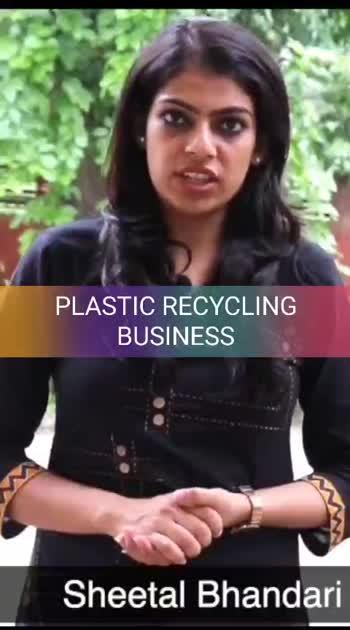 PLASTIC RECYCLING BUSINESS #business #entrepreneur