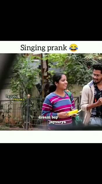prank prank... 😜