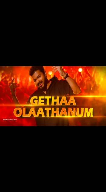 #vijay #thalapathy63 #nenjikulla #thalapathyvijay #verithanam #verithanam_overloaded #trendingvideo #trendingonroposo #actorvijayofficial #atleedirector
