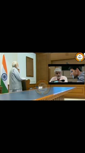 #modi-india #southmovie