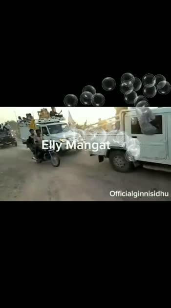 #ellymangat