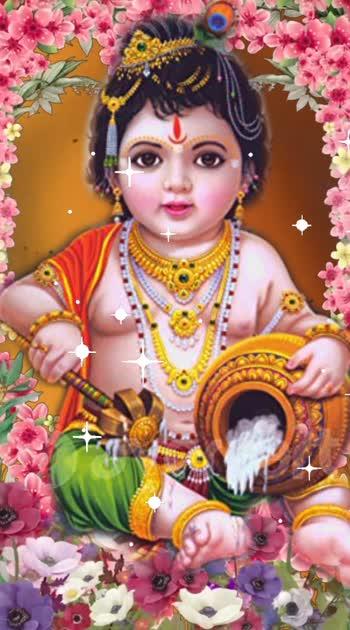 Shyam Shyam