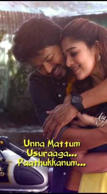 #unakkaga #bigil_songs