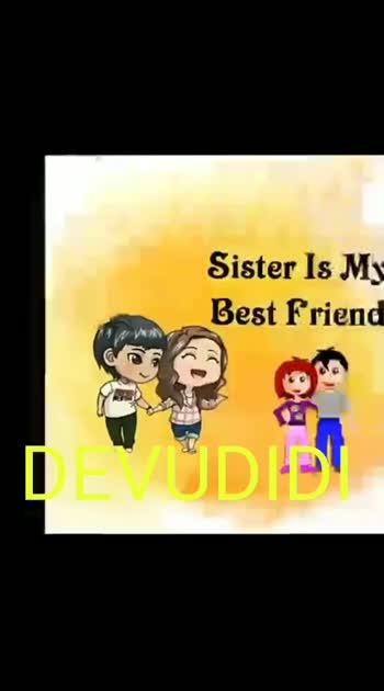 sister... #sister #love #care