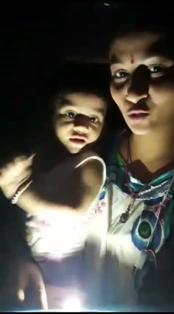 ratricha khel chale 😥😥 varanav bararobar video #memarathi #memarathimulgi #marathiboy #lohot15payal #roposostar