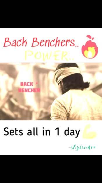 #examtime #backbenchers #backworkout