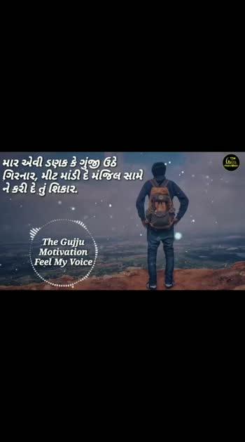 #motivation #motivational #inspirationalquotes #motivational