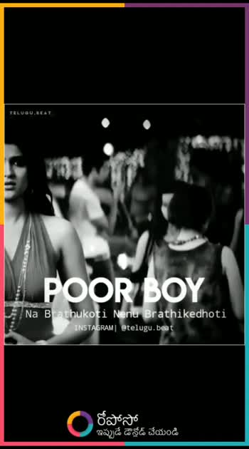 iam a poorboy