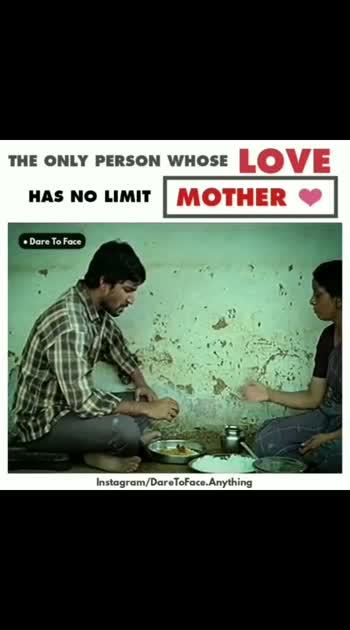 #అమ్మ ప్రేమ అలా వుంటుంది#భిమిలీ కబ్బడి జట్టు #naturalstar #nani #bhimilikabadijattu #motherlove #motherforever #statusforwhatsapp #naturalstar_nani